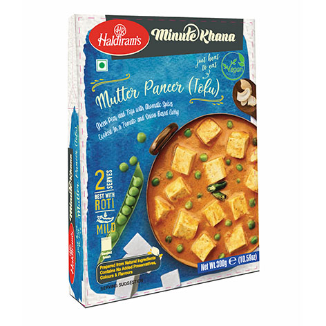 Haldirams Mutter Paneer