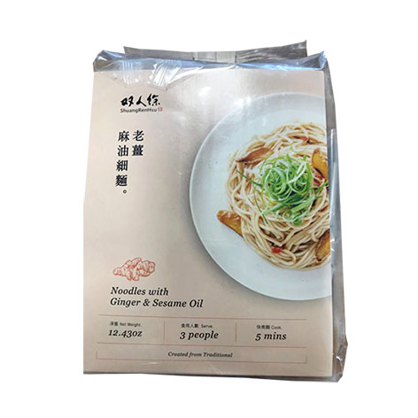 Kung Fu Mama sun dried noodles with ginger & sesame oil
